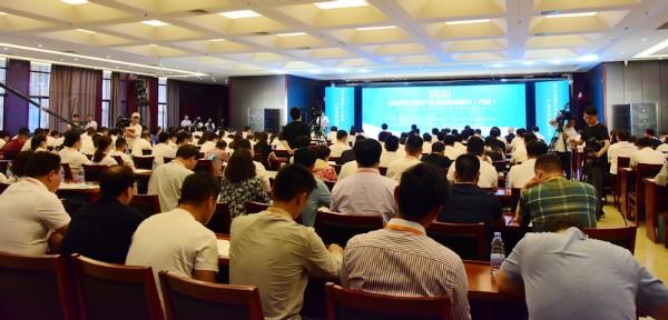 2019中國再生資源產業發展高端峰會?在界首舉辦