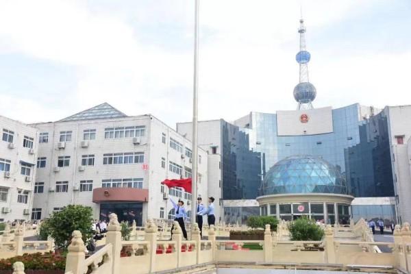 界首市舉行慶祝新中國成立70周年升國旗儀式
