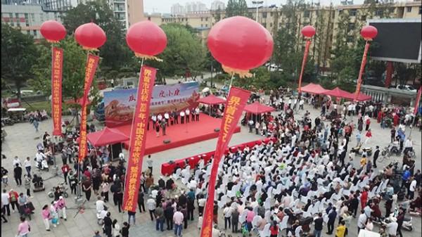 """手机赚钱举行2020年""""中国农民丰收节""""暨消费扶贫月活动"""