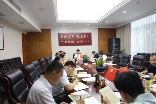 市委党校召开中心组理论学习(扩大)会议