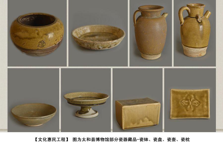 10-3【文化惠民工程】 图为太和县博物馆部分瓷器藏品-瓷钵、瓷盘、瓷壶、瓷枕.jpg