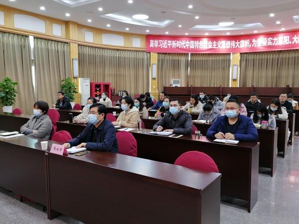 阜阳市财政局参加省预算一体化管理培训班.jpg