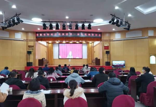阜阳市财政局参加省预算一体化管理培训班2.jpg