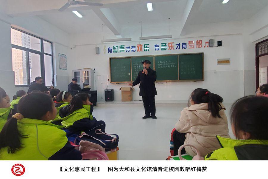 太和县文化馆1.jpg