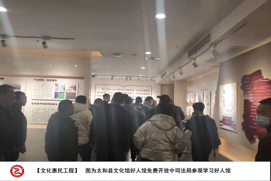 太和县文化馆2.jpg