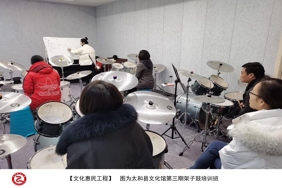 太和县文化馆4.jpg