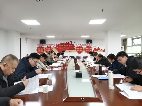 2021.1.22机关委员会.jpg