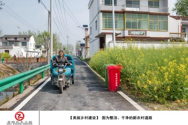 ⑥【美丽乡村建设】 图为整洁、干净的新农村道路.jpg