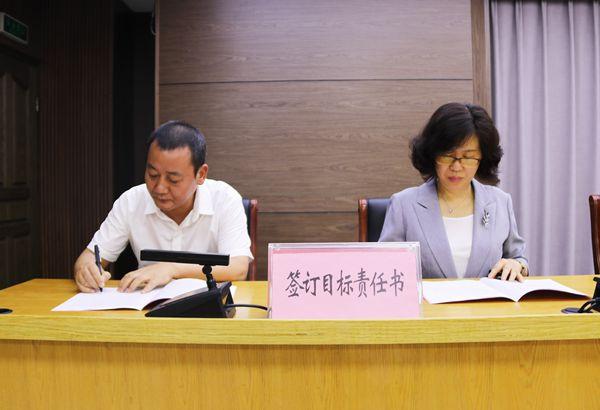 纪兰芳与部门代表签订目标责任书_副本.jpg