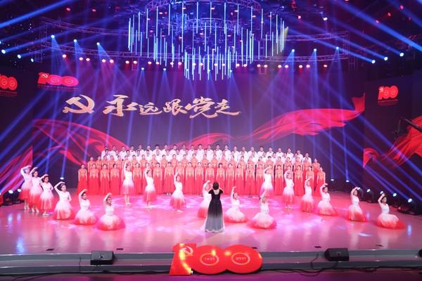 阜阳市直机关党史学习教育艺术党课之合唱活动成功举办
