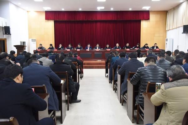 """潁東區召開""""不忘初心、牢記使命""""主題教育總結會議"""
