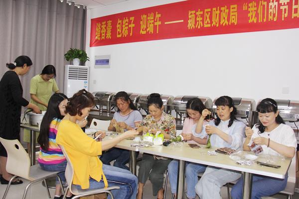 颍东区财政局举办包粽子缝香囊迎端午活动01.JPG