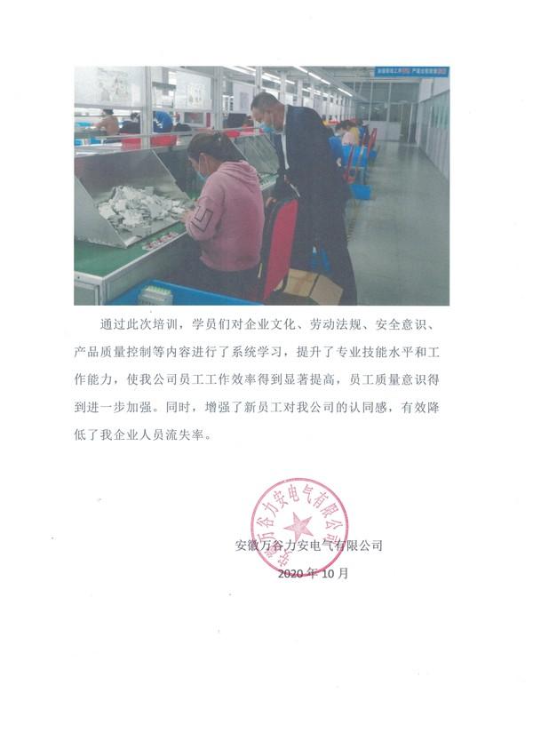 QQ图片20201130114554.png