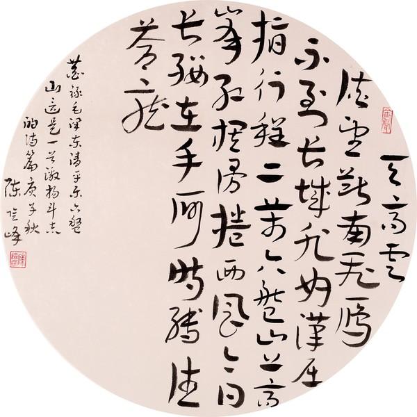 陈险峰DSC03519.jpg