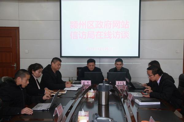 明升国际网址:信访局:搭建沟通平台 解决群众诉求