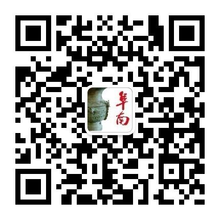 2020021214545526662_rBVwmo8d.jpg