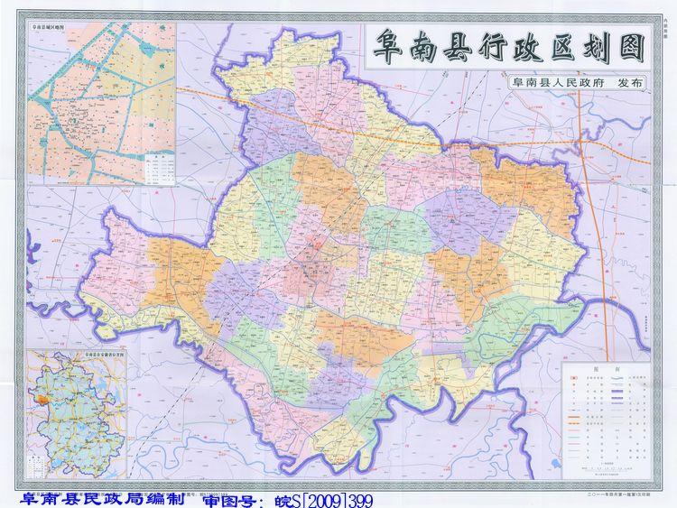 阜南县行政区域划分图.jpg