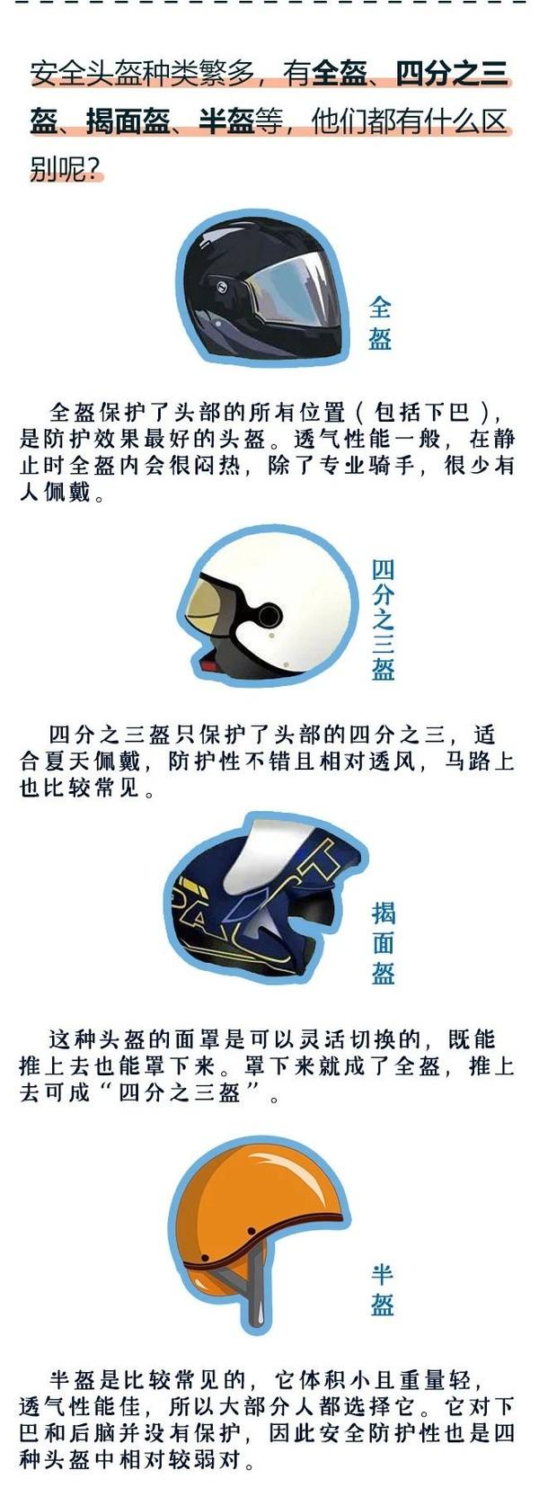 微信图片_20200519105852.jpg