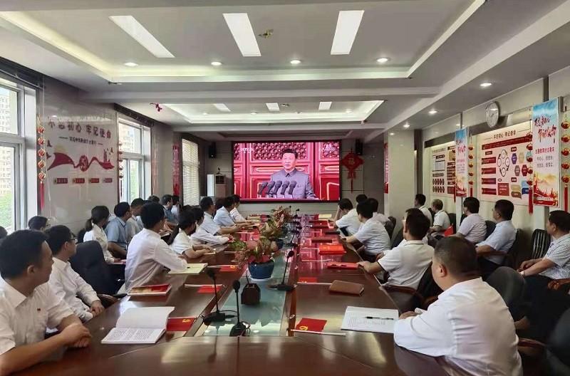 阜阳市卫生健康委组织收听收看中共中央庆祝中国共产党成立100周年大会