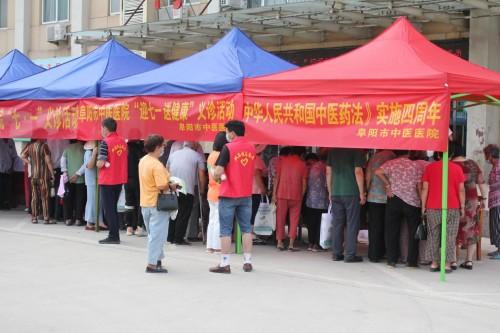 图(1)6月29日市中医医院在太和县双庙镇卫生院开展义诊活动.png