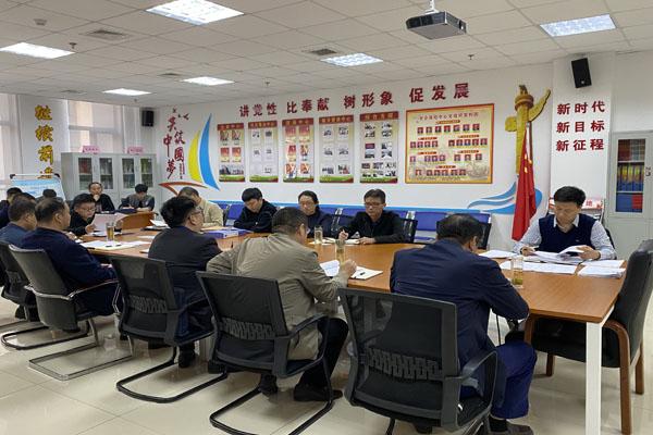 市医保局召开全市基金监管及法治工作会议1.jpg