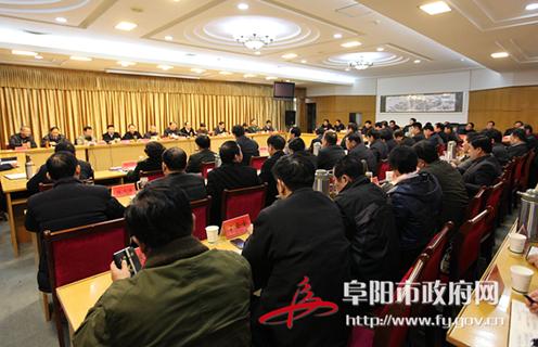 市委中心组召开理论学习(扩大)会议
