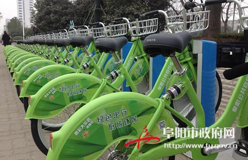 阜阳公共自行车已开始安装投放