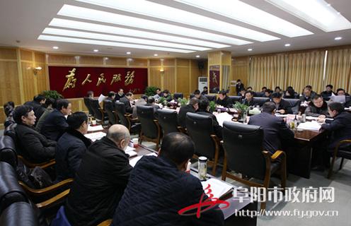 李平主持召开市政府常务会议
