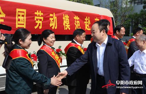 我市7名全国劳模和先进工作者赴京受奖