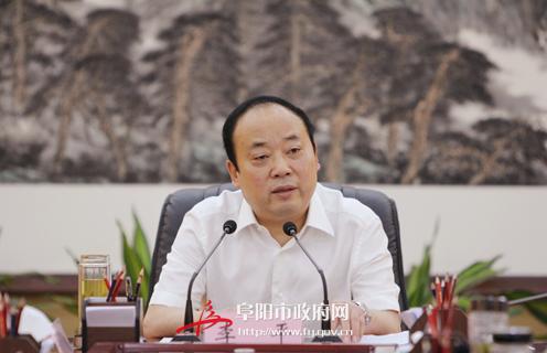 图片新闻 - 阜阳市人民政府
