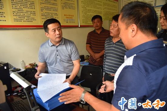 领导之窗-太和县人民政府