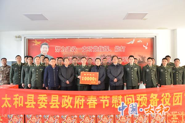 縣委書記楊波一行慰問駐阜部隊官兵
