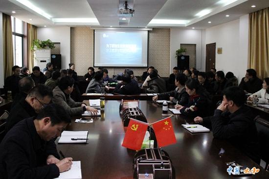 县发改委开展廉政警示教育活动