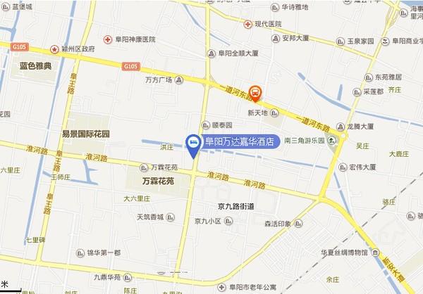 阜阳到杭州飞机