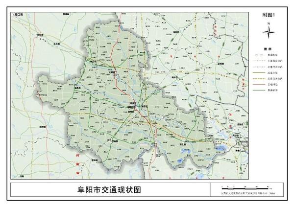 阜阳市普通国省干线公路