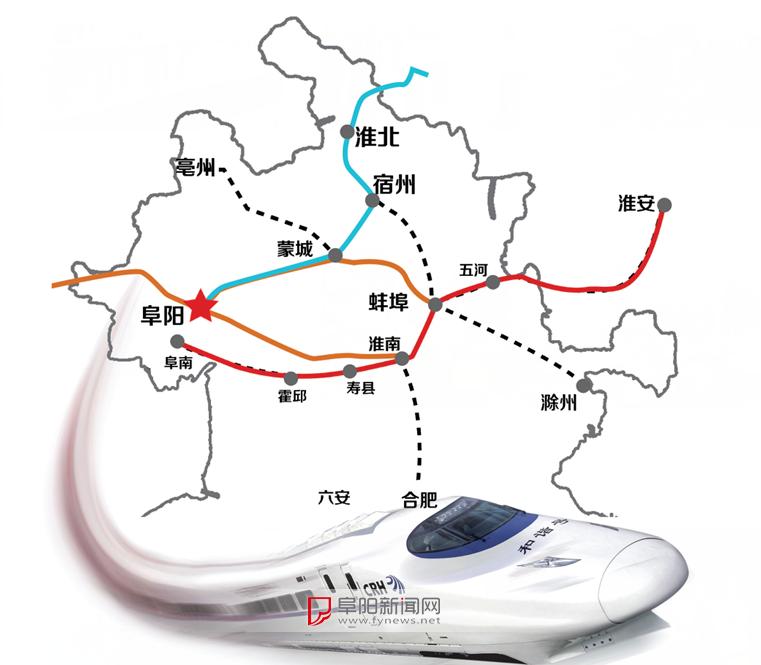 城际铁路网规划范围包括皖北地区的淮北,亳州,宿州,蚌埠,阜阳,淮南6市