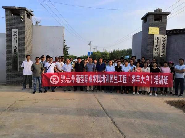 颍上县农业农村局信息公开 > 信息浏览   供稿:县动物疫控中心   王辉