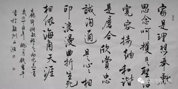 东成人教育先��cey/c_市教育局工会开展第一届\