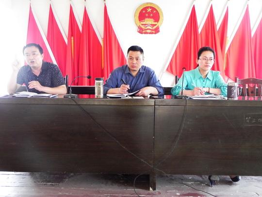 颍上县杨湖镇召开国土工作会议