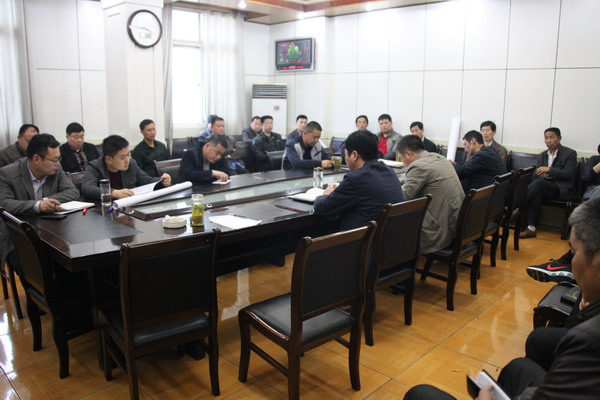 颍上县国土资源局召开党风廉政建设工作会议