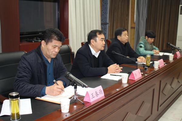 市委赴颍上县国土资源局召开党风廉政建设巡查工作动员大会