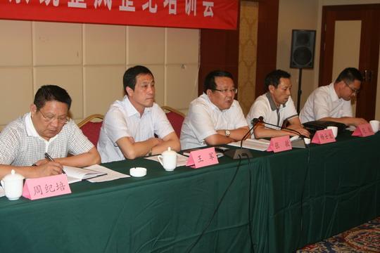 颍上县举办国土资源系统整风整纪培训班