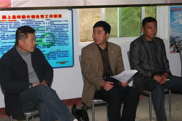网站首页 新闻中心 部门动态    10 月29日上午,颍上县国土资源局党组