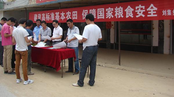 颍上县刘集乡国土所开展第22个全国