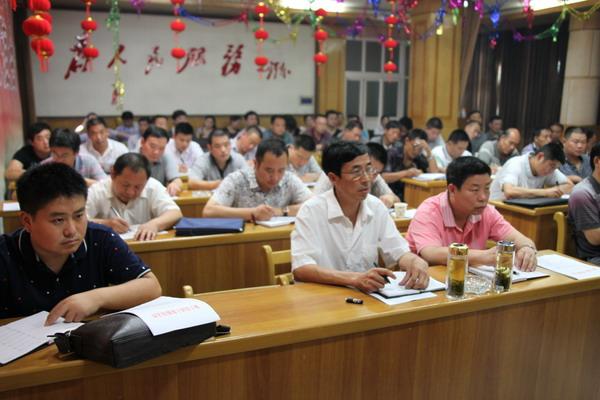 部门动态                      7月30日 ,颍上 县国土资源局在五楼