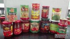 安徽同创食品有限公司